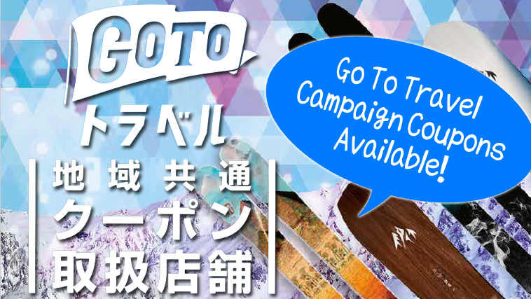 Go To Travel Coupon