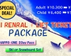 Rental + Lift Ticket Package Discount