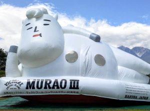 Murao Inflatable